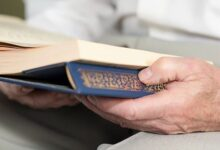 Kuran'ı kerim hakkında bilgiler